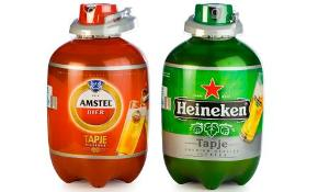 Heineken selects APPE beer keg